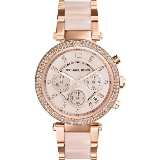 orologio donna dorato